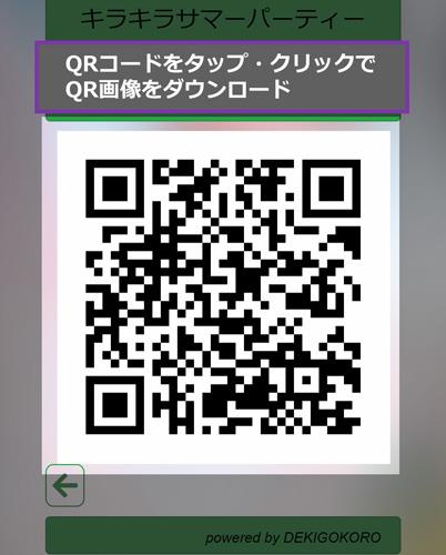 Link Portal SNSボタン
